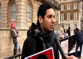 ناشط بحريني في المنفى يتهم المنامة باضطهاد عائلته