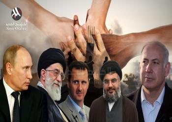 «الممانعة» في جنوب سوريا وافتضاح المفضوح