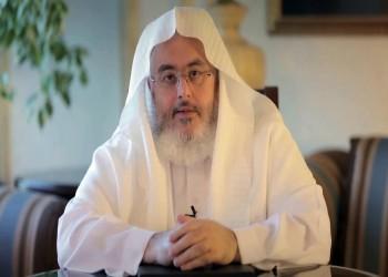 السلطات السعودية تعتقل الداعية «محمد صالح المنجد»