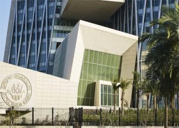 «المركزي» الكويتي يبيع أذون خزانة بـ1.2 مليار دولار