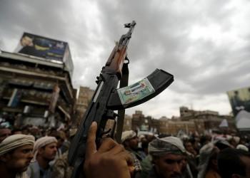 مساع دولية لعقد محادثات بين أطراف الأزمة اليمنية بالنرويج