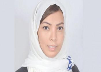 بعد طلاقها.. سعودية تدشن أول برنامج دعم نفسي للمنفصلين