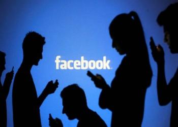 أعداد مستخدمي فيسبوك تتصاعد رغم فضائح الخصوصية