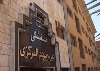 النائب العام المصري يحقق في وفاة مرضى الغسيل الكلوي