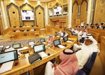 السعودية: فصل الموظف الحكومي في حال انتهاء الحاجة لوظيفته