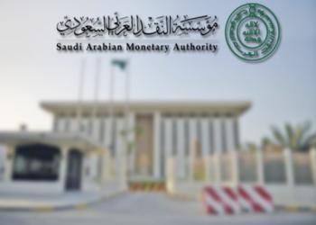 «المركزي» السعودي يوقع اتفاقية مع «ريبل» الأمريكية
