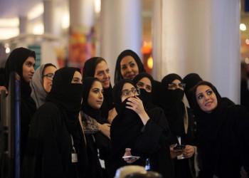 في يوم المرأة العالمي.. بماذا حظيت السعوديات من حقهن؟