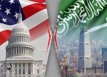 هل تستطيع السعودية معاقبة أميركا؟