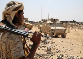 «العربي لحقوق الإنسان» يتهم الأمن السعودي بالاستناد إلى فبركات