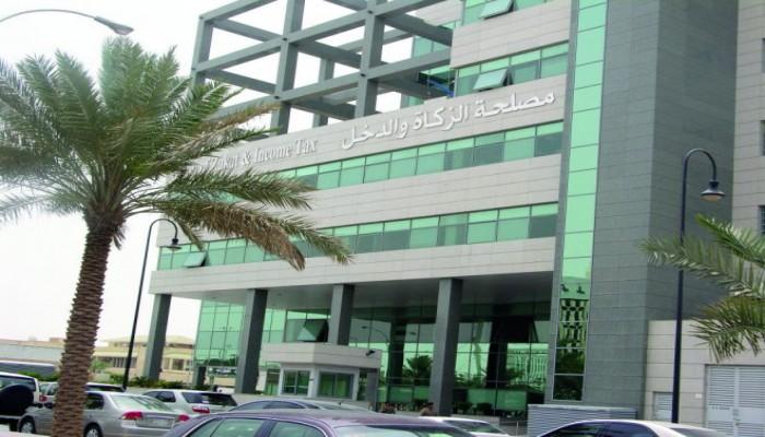السعودية تبدأ تطبيق قانون «فاتكا» الأمريكي سبتمبر المقبل