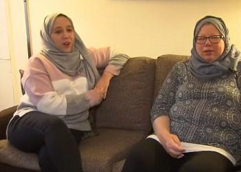 الشرطة الأمريكية تحقق في واقعة نزع حجاب مسلمة