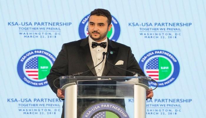 ديلي ميل تكشف تفاصيل بذخ «خالد بن سلمان» في واشنطن