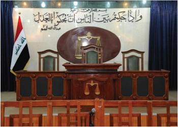 العراق.. السجن المؤبد لـ19 روسية بتهمة الانتماء لـ«الدولة الإسلامية»