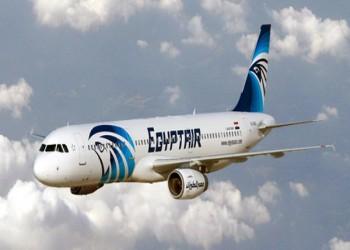 مصر للطيران تعترف بخسائر فادحة جراء حصار قطر