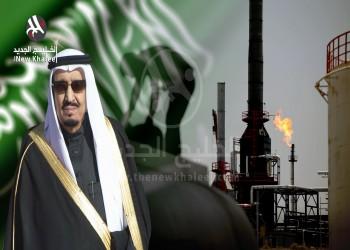 «فاينانشيال تايمز»: التناقض في سياسة التقشف السعودية