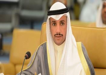 الغانم يرفض التعليق على حكم الدستورية بشأن البرلمان الكويتي