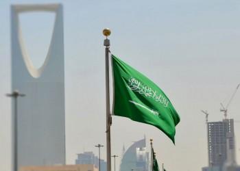نواب أوروبيون يعارضون تدخلات شطب السعودية من القائمة السوداء