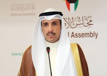 «مرزوق الغانم»: ما تعرض له «التعاون الخليجي» صدمنا