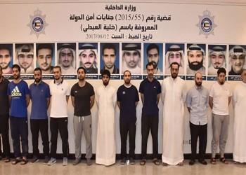 «التمييز» الكويتية ترفض الطعن في قضية «خلية العبدلي»