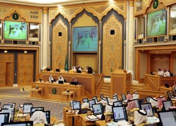 هل تراجع «الشورى» السعودي عن مناقشة إلغاء «الهيئة»؟