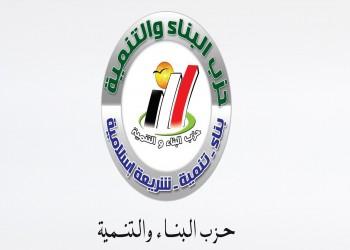 حزب مصري يدعو إلى وقف الاقتتال في اليمن