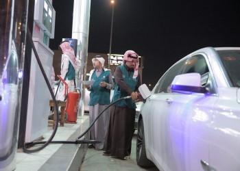 فيديو.. ارتفاع أسعار الوقود يدفع سائقي التاكسي لمغادرة السعودية