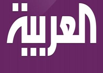 ناشطون يهاجمون «العربية» لشماتتها في سقوط طائرة تركية بعفرين