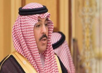 مثقفون سعوديون: ثقافتنا تتخبط والأداء غير مرض