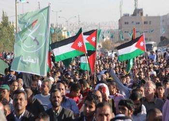 «الإخوان المسلمون» بالأردن يراجعون مسارهم