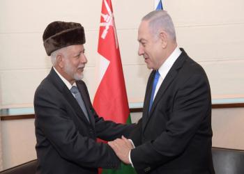سلطنة عمان تعتقل ناشطين انتقدوا التطبيع مع إسرائيل