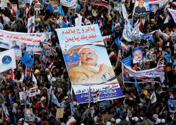 «المؤتمر الشعبي» .. حزب من أجل صالح