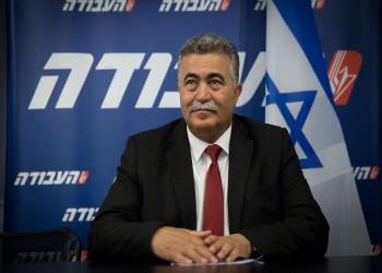 كتل برلمانية مغربية ترفض مشاركة (إسرائيل) بندوة ينظمها المجلس