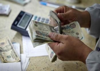 6.47 مليار دولار إيرادات ضرائب مصر خلال 3 أشهر