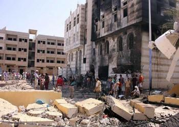 «القدس العربي»: بوصلة «التحالف» العمياء في اليمن