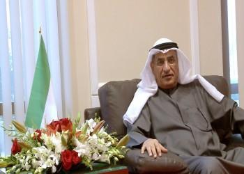 وزير النفط الكويتي: مستعدون لتلبية الطلب العالمي.. والاستقرار هدفنا