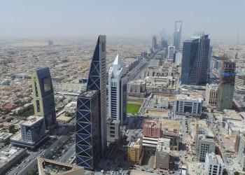 بيانات رسمية: تهاوي الصفقات العقارية في السعودية