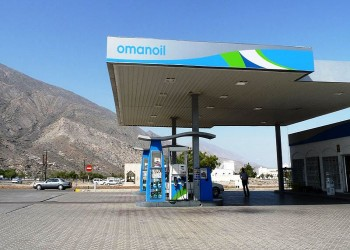عُمان تخصص 260 مليون دولار لدعم متضرري غلاء الوقود