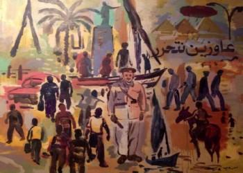 النظام الإقليمي العربي يتهاوى