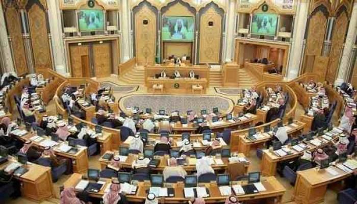نواب بـ«الشورى» السعودي يطالبون بانتخاب نصف أعضائه