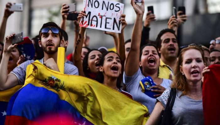 الحملة على فنزويلا: أداء هزيل