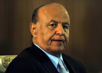 الرئاسة اليمنية تنفي وضع «هادي» قيد الإقامة الجبرية بالسعودية