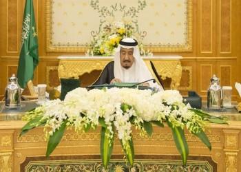 الملك «سلمان» يأمر بإعادة تشكيل مجلس هيئة السوق المالية
