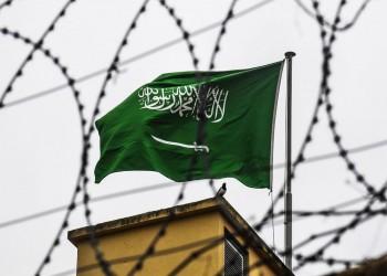 بلومبرغ: النيابة السعودية تحقق في تعذيب ناشطات معتقلات