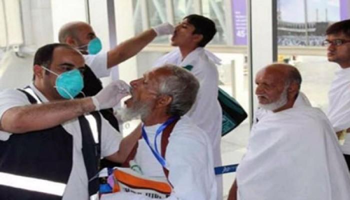 الصحة السعودية تشدد إجراءاتها لمنع الامراض المعدية أثناء موسم الحج