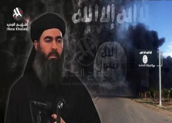 هزيمة «داعش» ليست مؤشراً إلى زواله