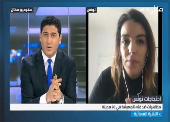 قناة إسرائيلية تستضيف صحفية تونسية.. والنقابة ترفض التطبيع وتبدأ التحقيق
