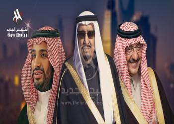 «هآرتس»: نظام الحكم في السعودية يواجه مخاطر حقيقية