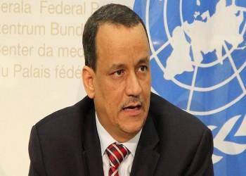 نقاشات ملف المحتجزين باليمن: «إيجابية» عند «ولد الشيخ» و«منهارة» لدى المفاوضين