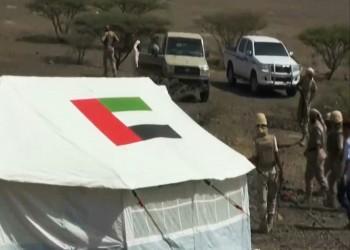 التحالف العربي: قوات سعودية تصل إلى سقطرى