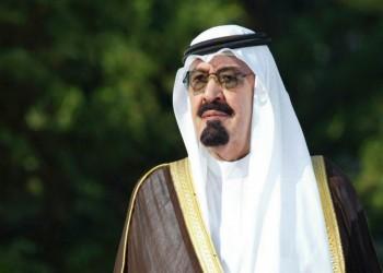 وزير الخارجية الإيراني يشيد بالعاهل السعودي الراحل.. ماذا قال؟